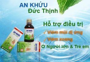 ankhuu 300x208 - Top 7 sản phẩm của nhà thuốc Đức Thịnh Đường được ưa chuộng