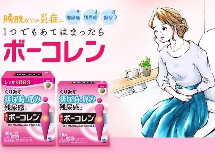 thuoc chua viem tiet nieu nhat kobayashi co cong dung gi - TOP các thuốc điều trị viêm đường tiết niệu của nhật tốt nhất trên thị trường